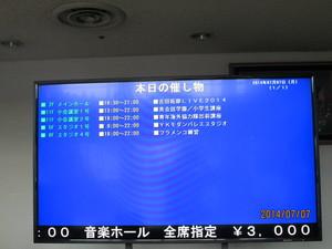 川口リリア 008.JPG